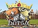 http://cua.zaxargames.com/a/content/users/content_photo/aa/0d/e5b9f03b6e.jpg